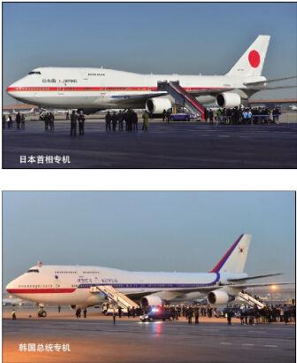 APEC中各国领导人专机-各经济体领导人陆续离京 所乘飞机波音空客图片