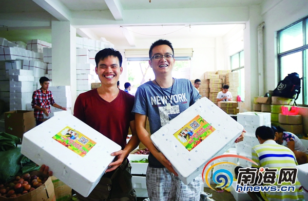 双11当天海南四季旺水果专营店一日卖出30万元