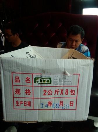 海南省工商局公布小家电商品抽检结果