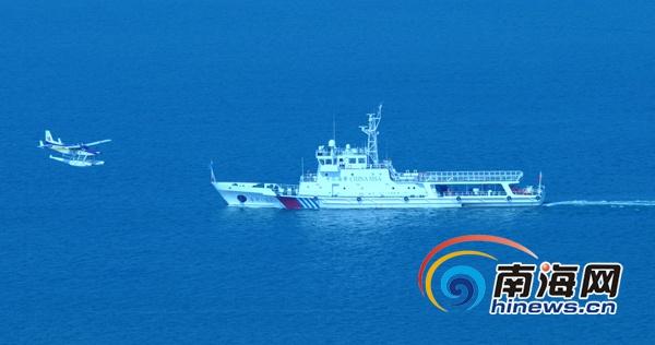 海南开展南海海域海空联合巡航水上飞机首次加入