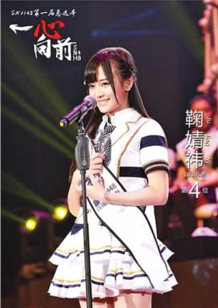 有日本媒体发起中国第一美女评选