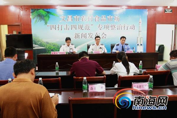 文昌村民销售未经检疫牛肉被没收罚款3万元
