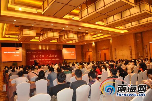 台湾期权专家海口现身为市民解读期权涨跌