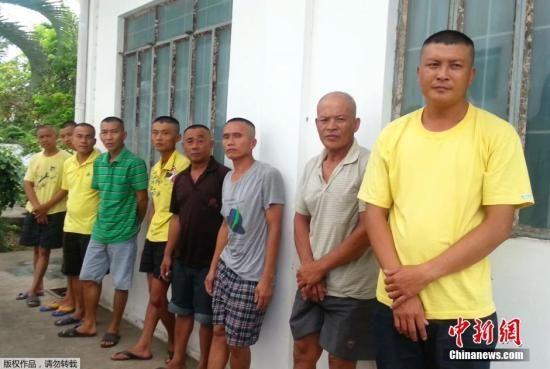 菲律宾判处9名海南渔民缴近百万美元罚款外交部要求无条件释放