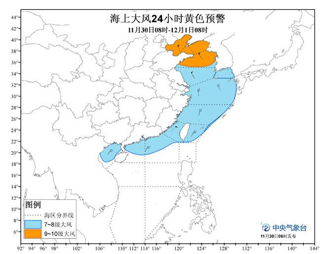 <b>南海北部海域最高有10级阵风气象局提示船舶避风</b>
