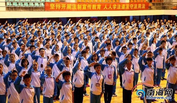 省教育厅 宪法内容将被纳入海南中考考试范围