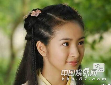 南海网 新闻中心 娱乐新闻 娱乐动态    ★中国女明星最美的发际之—