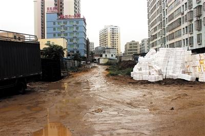 海口一规划道路越修越烂附近居民出行难不敢回家