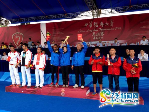 比赛队伍颁奖( ) -2014中华龙舟赛总决赛收官 7支队伍夺得各项目冠