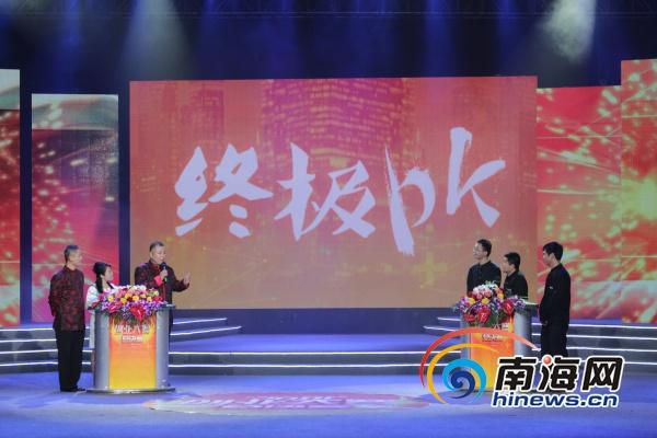 2019海南省创业大赛总决赛落幕奖金总额56万元