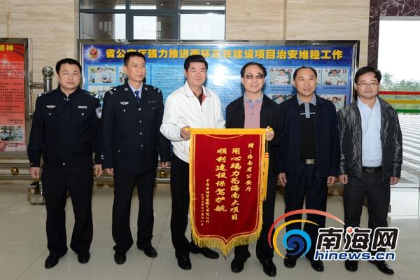 海南侦破LNG钢管被盗案业主向省公安厅赠送锦旗
