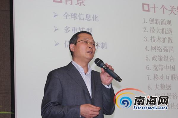 张新红:未来几年中国信息化产品发展空间很大