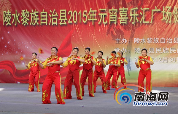 海南第五届健身操大赛陵水赛区复赛3队进总决赛