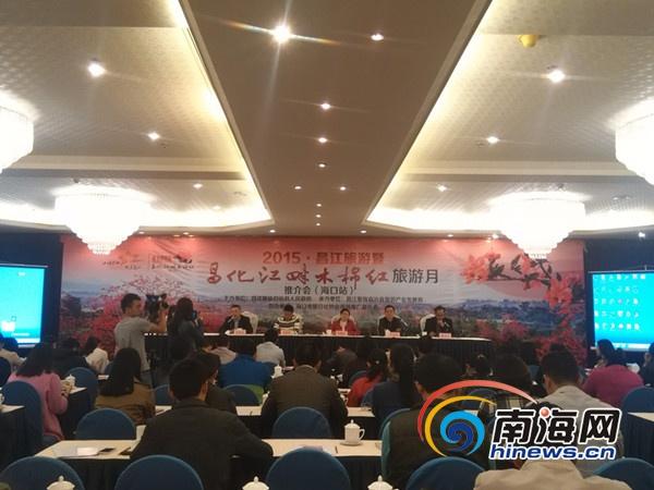 昌江木棉红旅游月2月1日启动5条线路玩转昌江风情