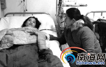 文昌女大学生患尿毒症母亲捐肾救女76岁爷爷含泪求助
