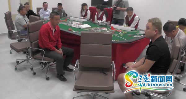 三亚警方破获重大赌博诈骗案缴获筹码600余万元
