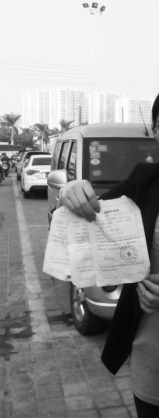 在咪表车位停车竟被贴罚单海口多位司机提出质疑