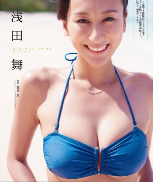 铜牌的游泳美女田中雅美