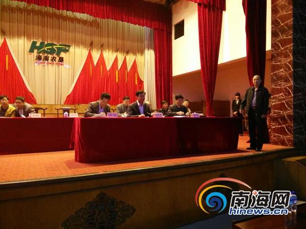 """海南农垦整治""""四风""""问题去年通报批评266人"""