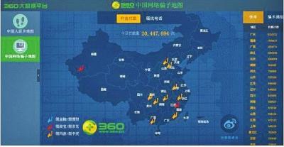 海南永定县地图