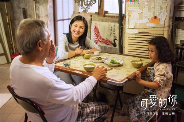 《可爱的你》曝剧照 杨千嬅古天乐携萌娃展笑颜