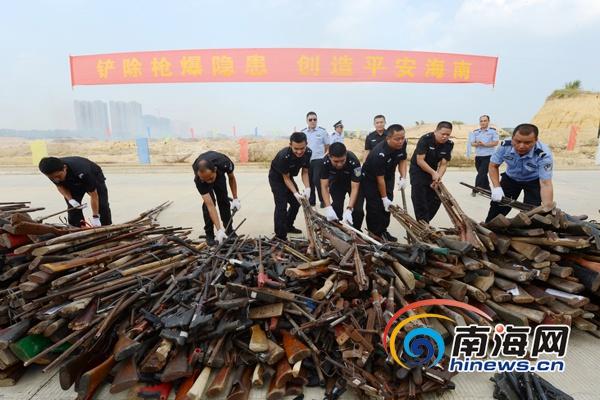 去年海南破涉枪涉爆案件150起收缴各类枪支5423支