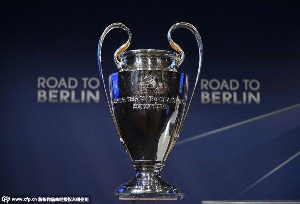 本赛季欧冠16对阵抽签
