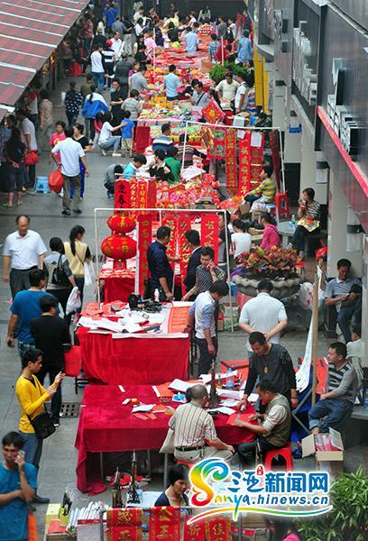 三亚市民高高兴兴办年货红红火火过大年