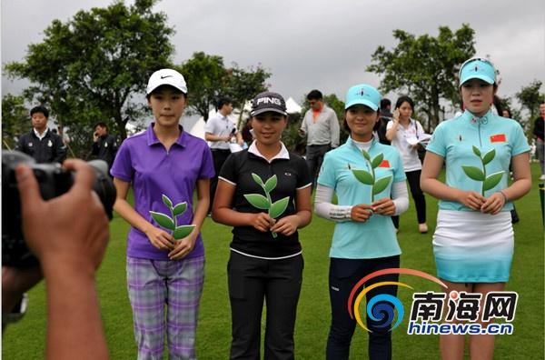 世界女子高尔夫锦标赛12日将在海口开赛参赛选手赛前植树