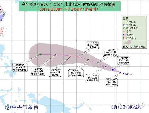 受冷空气影响海南12日最低气温18℃多云有小阵雨
