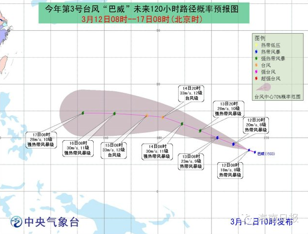 <b>受冷空气影响海南12日最低气温18℃多云有小阵雨</b>