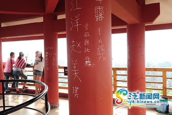 三亚临春岭公园了望塔惨遭游客刻字毁容市民呼吁文明旅游