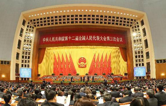 高清组图:十二届全国人大三次会议举行闭幕会