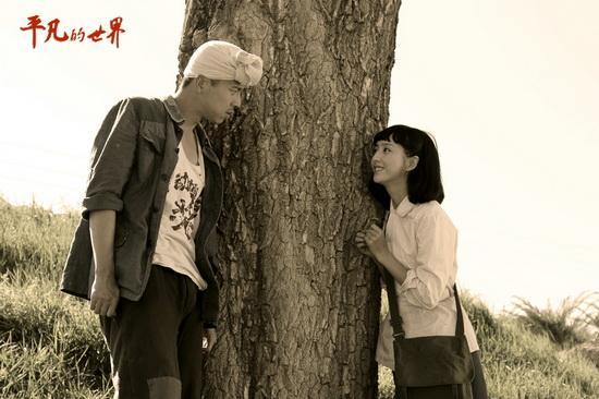《平凡的世界》海量剧照盘点 佟丽娅王雷袁弘李小萌上演朴素爱情