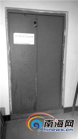 海口部分商住楼安全隐患重:防火门上锁应急灯不亮