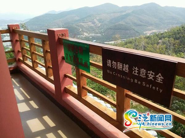 <b>南海网报道引重视三亚临春岭公园遭刻字毁容已修复</b>