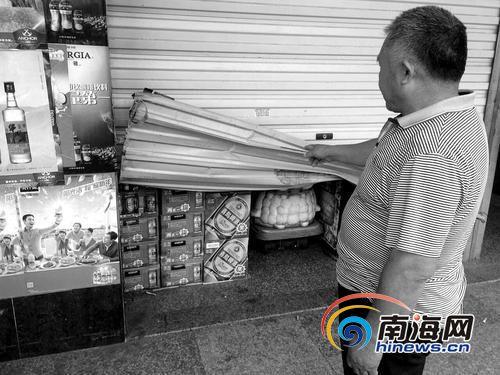 海口两家小超市深夜被盗六旬老汉打跑3名持刀人