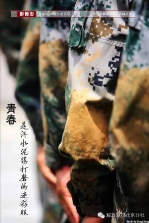 军旅青春是风雨兼程的苦与乐!-难忘军旗下的青葱岁月