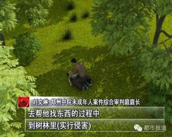幼女小网站_男子猥亵奸淫5名幼女被执行死刑 最小受害者4岁