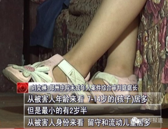 艳遇幼女_男子猥亵奸淫5名幼女被执行死刑 最小受害者4岁