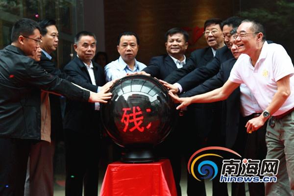 海南残友获CMMI3级认证新办公楼在澄迈启用