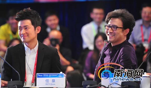 """汪峰与任泉同参加青年领袖圆桌会议坦言""""被黑"""""""