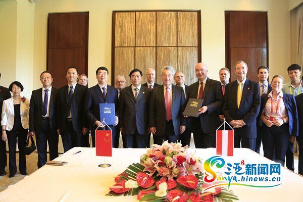 奥地利总统和海南副省长陆俊华出席共建中奥学院签约仪式