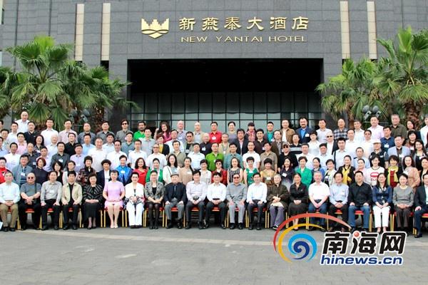 <b>戏剧精英汇聚海南为中国戏剧的发展与创新献计献策</b>