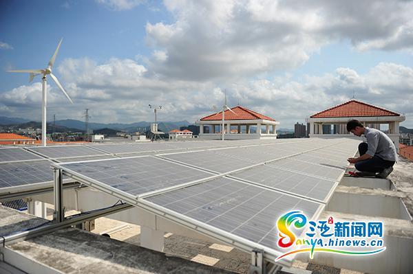 """三亚技师学院建成""""分布式光伏电站""""年发电量约10万度"""