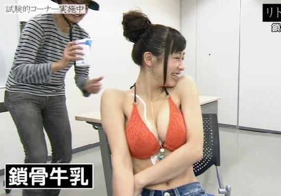 美女 双手 捧乳 示范不用手穿裤子 日本变态综艺