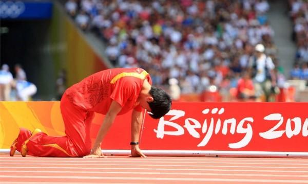 08年北京奥运会,刘翔因伤病退赛.-挥别刘翔 挥别那些难忘瞬间图片