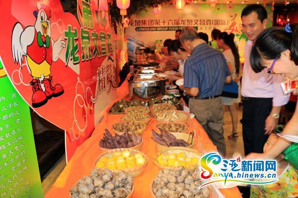 <b>第十六届龙泉文昌鸡美食节三亚开幕游客赞地道海南味</b>