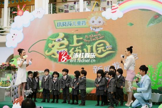 """幼儿园""""爸爸老师""""的郑元畅终于自曝,""""三年内要生小孩,今年"""