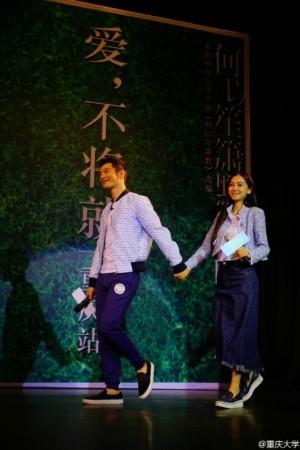 angelababy做客重庆大学同黄晓明宣传电影-M